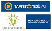 Заработать с таргет@mail.ru